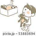 おもちゃを片付ける男の子 53883694