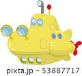 潜水艦 53887717