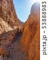 mountains in Egypt 53888983