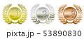 ランキング 1位 2位のイラスト 53890830
