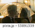 Silhouette couple prewedding under umbrella 53891339