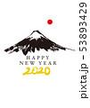 2020 年賀状 53893429