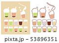 かわいいおしゃれチーズティー・タピオカミルクティー・タピオカドリンクカフェメニューイラスト素材 53896351