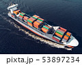 Container ship sailing in sea 53897234