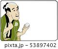 浮世絵風アレンジイラスト歌舞伎風饅頭を嬉しそうに持つ文字なし 53897402