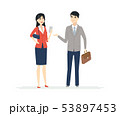 Chinese business people - modern vector business cartoon characters illustration 53897453
