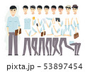 Chinese man - vector cartoon people character constructor 53897454
