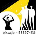 Shame - modern vector flat design style illustration 53897458