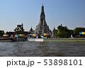 タイ 53898101