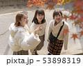 観光 お出かけ 女子旅 イメージ 53898319