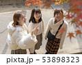 観光 お出かけ 女子旅 イメージ 53898323