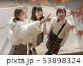 観光 お出かけ 女子旅 イメージ 53898324