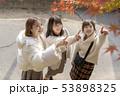 観光 お出かけ 女子旅 イメージ 53898325