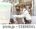観光 お出かけ 女子旅 イメージ 53898341