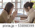 観光 海 カフェ 女子旅 イメージ 53898399