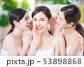 女性 メス 友達の写真 53898868