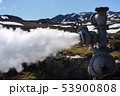 Geothermal mineral steam-water emission from well 53900808