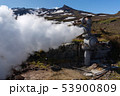 Natural thermal mineral steam emission from well 53900809