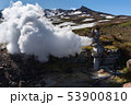Natural mineral thermal water emission from well 53900810