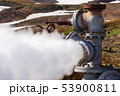 Emission mineral geothermal water, steam from well 53900811