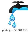 ウォーター 蛇口 タップのイラスト 53901839