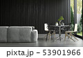 Interior of modern living room with sofa 3D rendering 53901966