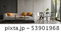 Interior of modern living room with sofa 3D rendering 53901968