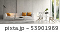 Interior of modern living room with sofa 3D rendering 53901969