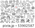 Japanese Symbols Set in Hand Drawn Style 53902587