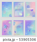 Furistic modern holographic cover set.  53905306