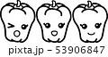 パプリカ ピ-マン 3色 キャラクター 野菜 白黒ぬり絵 53906847