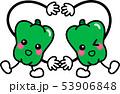 ピ-マン キャラクター 野菜 53906848