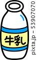 牛乳 瓶 ミルク 53907070