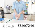 Convenience store 53907249