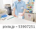 Convenience store 53907251