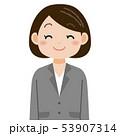 女性 スーツ 笑顔のイラスト 53907314