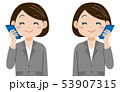 ビジネス 笑顔 ビジネスウーマンのイラスト 53907315