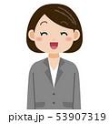 女性 スーツ 笑顔のイラスト 53907319