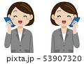 ビジネス 笑顔 ビジネスウーマンのイラスト 53907320