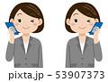 ビジネス ビジネスウーマン 携帯電話のイラスト 53907373