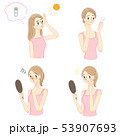 女性 セット 日焼けのイラスト 53907693