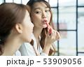 女性 ビジネス 職場   53909056
