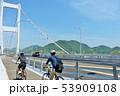 四国 愛媛県 しまなみ海道を走る 53909108