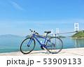 四国 愛媛県 しまなみ海道と自転車 53909133