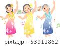 シニアのフラダンス 53911862