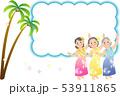 シニアのフラダンス 53911865