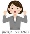 女性 スーツ ビジネスウーマンのイラスト 53912607