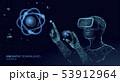 53912964