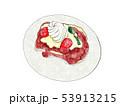 苺のフレンチトースト 水彩素材 53913215