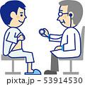 健康診断 男性 ベクターのイラスト 53914530